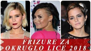 Moderne kratke frizure za okruglo lice 2018