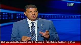 البنك الدولى: مصر تلقت 19.7 مليار دولار تحويلات مالية فى 2015 ###نشرة_المصرى_اليوم#