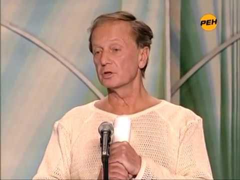 Михаил Задорнов. Рассказ «Путешествие» (Из концерта «По родной стране»)