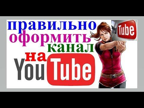 Видео Заработок в интернете на просмотрах видео