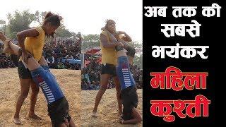 अब तक की सबसे भयंकर महिला कुश्ती || Girl Vs Girl || Mahila Kushti || Shivani Vs Anjali