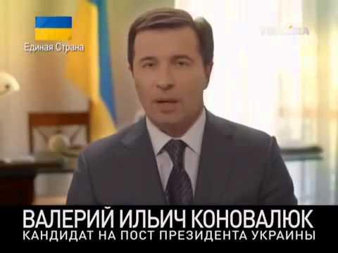 Поздравление по трк украина