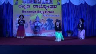 Prem Ratan Dhan Payo | Kids Dance Choreography By Pooja