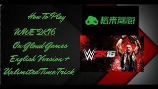 Xbox 360 Emulator: ENGLISH VERSION (No Vpn) 100% Working!! Android