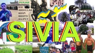 SIVIA | Sivia Sharif  |  MBDin Series | Punjabi Urdu Vlog |  Discover Mandi Bahauddin  |  Pakistan
