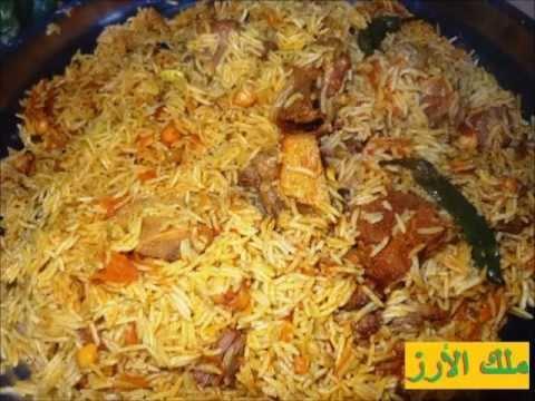 أسهل طريقة عمل أرز بخارى - وصفات ملك الأرز