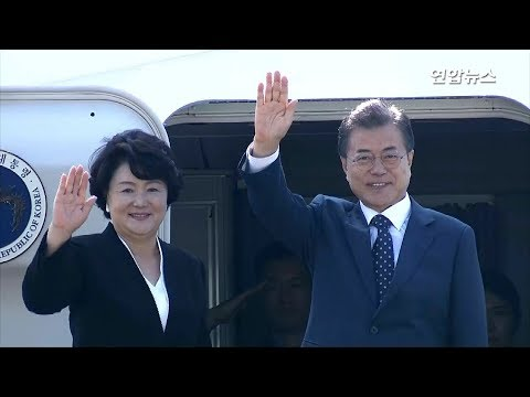 문대통령, 러시아 출국…푸틴과 세 번째 정상회담  / 연합뉴스 (Yonhapnews)
