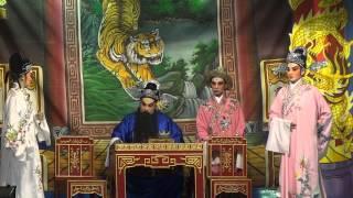 赛荣丰 - 一门三进士 3/3 ไซ้ย่งฮง - เจ็กมึ้งซาจิ้งสือ 3/3