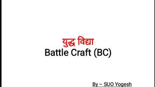 BC (battle procedure) screenshot 4