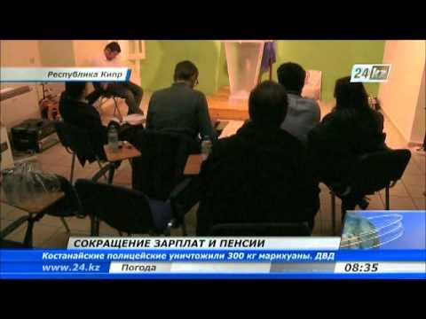 Евровидение-2017: Овиг Демирджян представит на конкурсе