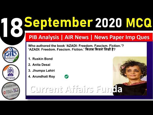 18 September Current Affairs MCQ 2020 |  Current Affairs Today | 18 September Daily Current Affairs