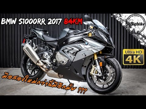 2017-bmw-s1000rr-review