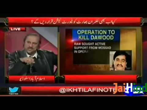 INDIA CAME CLOSE TO KILLING DAWOOD IN KARACHI (PAKISTAN MEDIA)