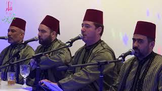 اللهم صلي على المصطفى - من التراث المغربي - فرقة راحة الأرواح