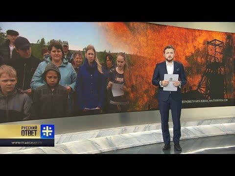 Кемеровская область: люди молят о помощи