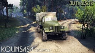Spintires 2014 - ЗиЛ-157К