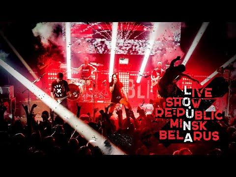 LOUNA - Live Show @ Re:Public / Minsk, Belarus / 18+ / 2020