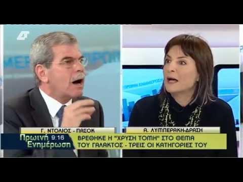 Η Αντιγόνη Λυμπεράκη στη Δημόσια Τηλεόραση (28/03/2014)