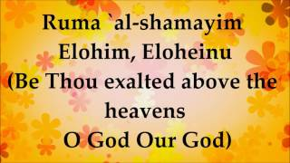 Ruma Adonai - Lyrics and Translation