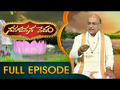 Garikapati Narasimha Rao | Nava Jeevana Vedam | Full Episode 1703 | ABN Telugu teluguvoice