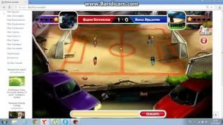 футбол онлайн в вк