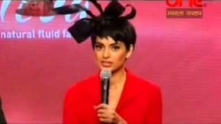 Shara One Bollywood Gupshup