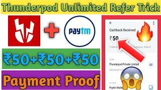 Thunderpod App Unlimited |Thunderpod App Payment Proof | Thunderpod Se Paise Kaise Kamaye | SF Money
