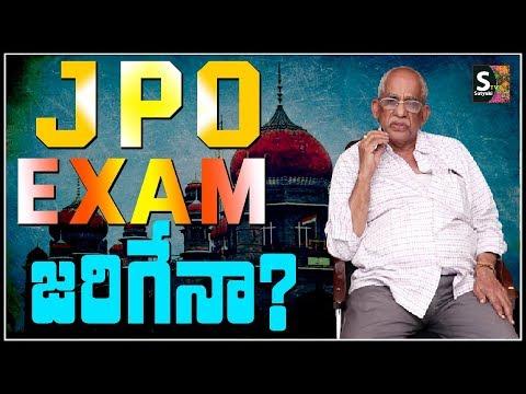 JPO Exam జరిగేనా ? | Satyaki Tv