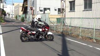 公道で役に立つ、いかさまUターン これなら狭い道でも回れる HONDA CB400SF thumbnail