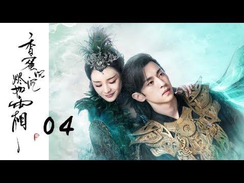 【ENG SUB】【香蜜沉沉烬如霜】Ashes of Love——04(杨紫、邓伦领衔主演的古装神话剧)