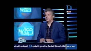 حصة قراءة| مع خالد منتصر حلقة  24-9-2016