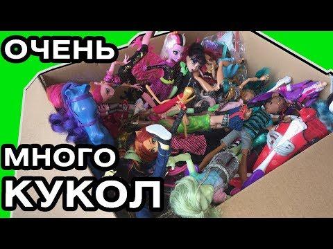 Распаковка посылки с ГРЯЗНЫМИ и КРИВЫМИ куклами Монстер Хай и Эвер Афтер Хай из Америки Monster High