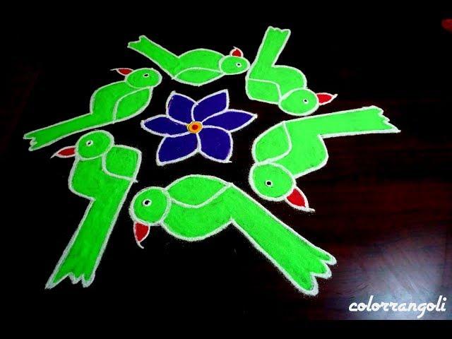 Parrot pulli kolam  ||rangoli design with 9x5 dots||| 9 pulli kolam