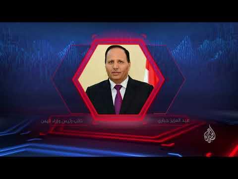 ترويج- سباق الأخبار 2018/3/24  - نشر قبل 36 دقيقة