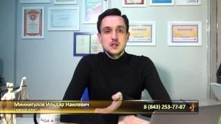видео Права налоговых органов