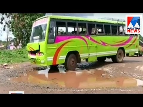 Pathanamthitta KSRTC And Private Bus Stand In Pathetic Condition | Manorama News