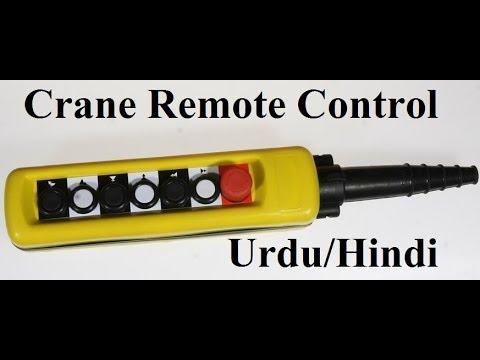 Electric Crane Controller    Crane Remote Control