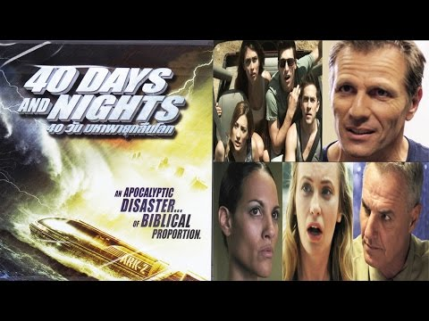 40 Days & Nights Full Movie Part 7