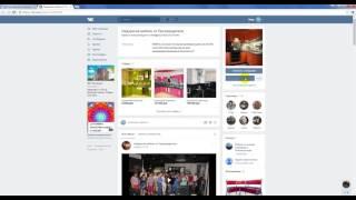 Сервис по взаимному вступлению в группы вконтакте