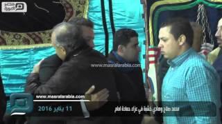 مصر العربية   محمد صلاح وهادي خشبة في عزاء حمادة امام