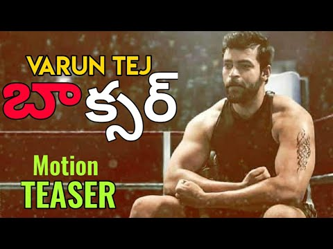 Varun Tej 'BOXER'  Motion TEASER , varun tej new movie first look launch,