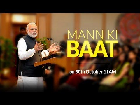 PM Modi's Mann Ki Baat, 30 October 2016