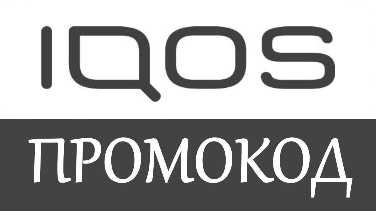Про промокоды 1000/7000 и 350/3000 руб. для Aliexpress и 200/1600 руб. для Tmall