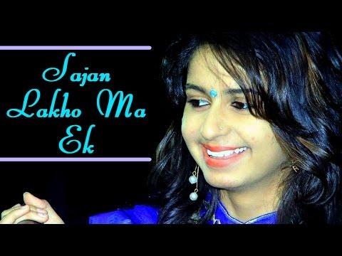Sajan Lakho Ma Ek - Kinjal Dave 2016 | Gujarati DJ Mix Song | ROCK REMIX | FULL HD VIDEO