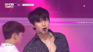 Show Champion Ep 280 Leo Touch Sketch