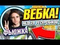 ВЕБКА СИНИЙ РЕСУРС ПАК ДЛЯ ПВП Майнкрафт Скай Варс Мини Игры mp3