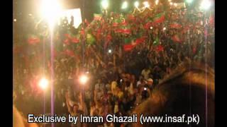 Ali Azmat: Jazba-e-Junoon - PTI Dharna - Karachi