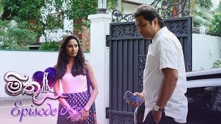 Mithu | Episode 58 - (2018-07-26) | ITN Thumbnail