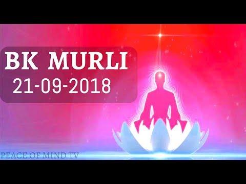 BK Murli Today -21/09/18 | Aaj Ki Murli | Brahma Kumaris Murli | आज की मुरली