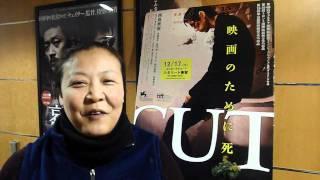 Response to Amir Naderi's film CUT at Cinemart Shinjuku - December ...